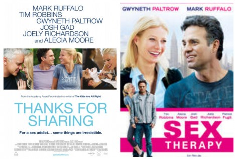 frenchlation cinema paris expat english subtitles sex therapy thanks for sharing gwenyth paltrow mark ruffalo