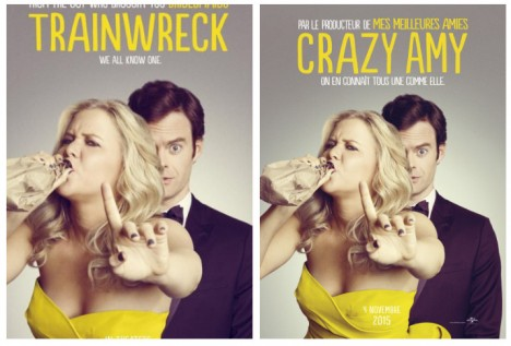 frenchlation cinema paris expat english subtitles crazy amy trainwreck amy schumer bill hader
