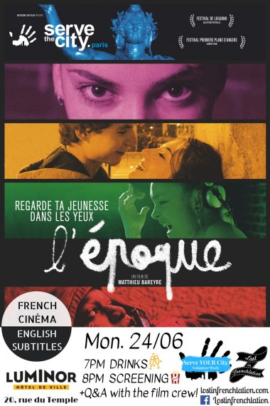 q french movie